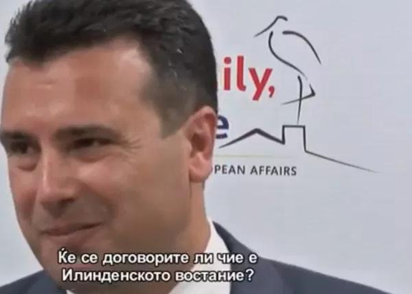 """Откако го """"искараа"""", Заев ретерира: Илинденското востание било и бугарско"""