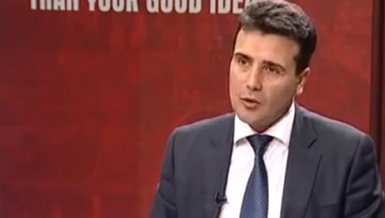 """Заев е копче патриот: Јавно вели дека нема да изиграва патриот, а сега донесува """"патриотски"""" одлуки"""