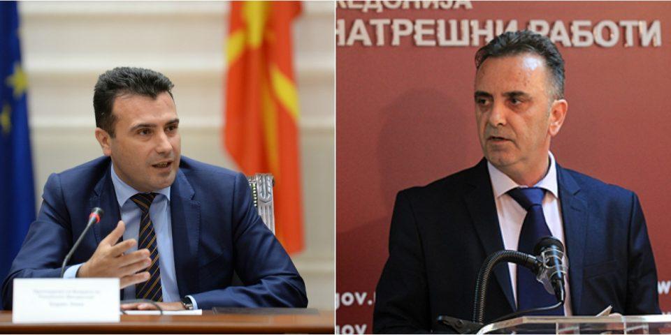 ЗАЕВ ОТКРИ: Лазо Велковски е партиски член на СДСМ