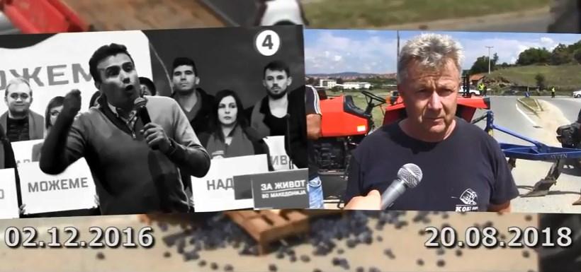 Заев ги излажа: Откуп нема, земјоделците понижени (ВИДЕО)