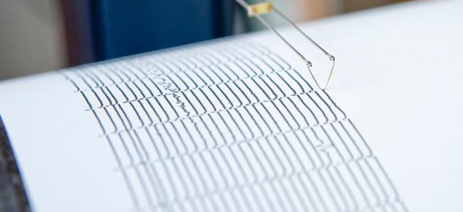 Земјотрес од 5,3 степени во реонот на Токио