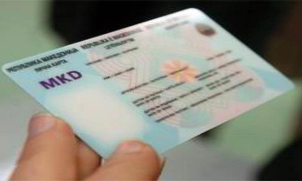 Албанец со фаслификат лична карта пробал да излезе од Македонија