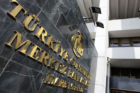 Турската централна банка ја зголеми основната каматна стапка