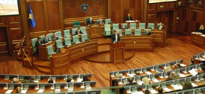"""Косовското Собрание утре ќа одржи вонредна седница за """"корекцијата на границите"""""""