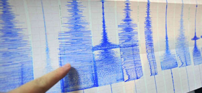 Слаб земјотрес во Северна Кореја, се верува дека е природен
