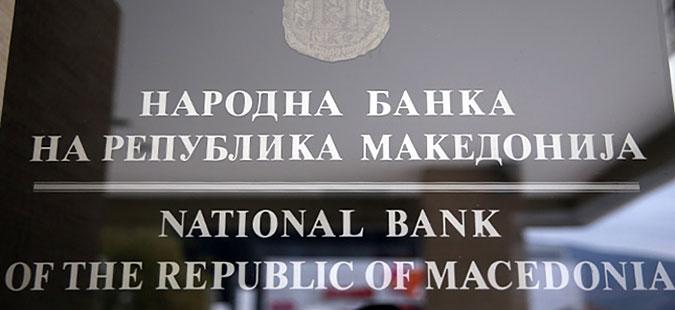 НБРМ: Нема причини, ниту потреба да се отвораат дебати за евентуална девалвација на денарот