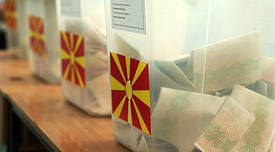 Дистрибуција на гласачките ливчиња до ОИК за референдумот