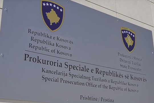 """""""Зери"""": Четвртина од министрите и повеќе косовски пратеници со обвиненија"""