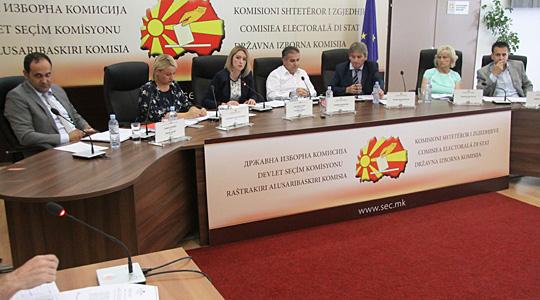 ДИК го утврдува изгледот на гласачкото ливче за референдумот