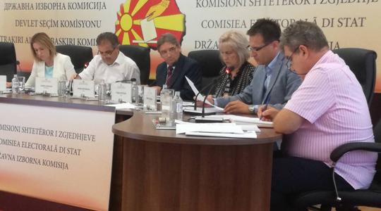 ДИК на седница ќе ги разгледа обрасците за спроведување на референдумот