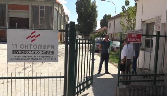 """Врие во """"Еурокомпозит"""": Ситуацијата е влошена, од вторник протест пред Владата"""
