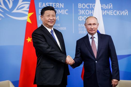 Средба Путин-Си на економскиот форум во Владивосток