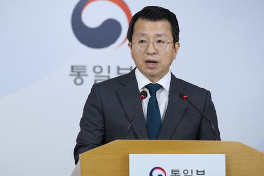 Отворена канцеларија за врски меѓу Северна и Јужна Кореја