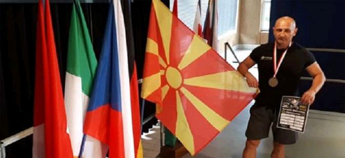 Стаменковски единствен Македонец на Светското првенство во кревање тегови