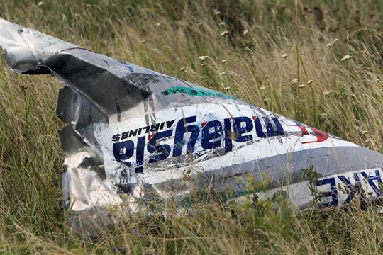 Русија: Ракетата која го собори авионот МХ17 е украинска
