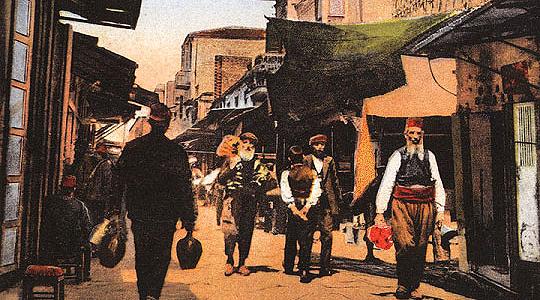 """Изложба """"Изгубениот свет на сефардските Евреи од Западниот Балкан"""""""