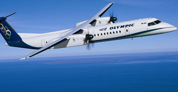 Од први ноември стартува авионската линија Атина Скопје