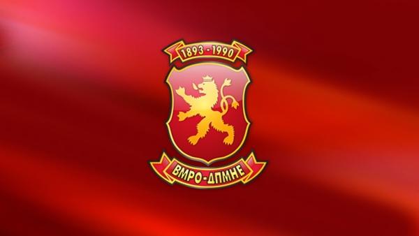Мицкоски: ВМРО-ДПМНЕ работи на терен да им помогне на граѓаните