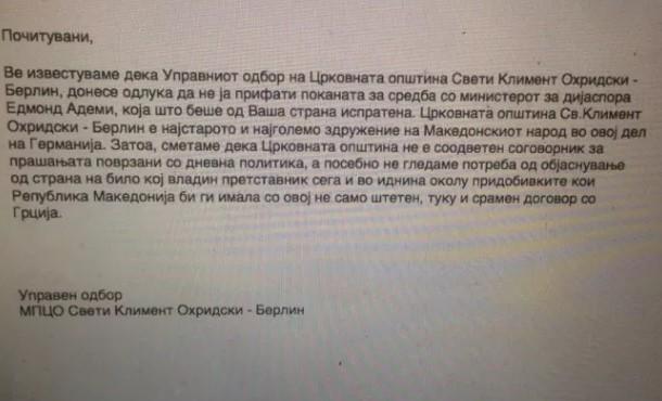 Македонци од Берлин одбиле да се сретнат со министерот за дијаспора Адеми