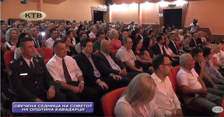Свечена седница на советот на општина Кавадарци: Доделени седмо септемвриските награди