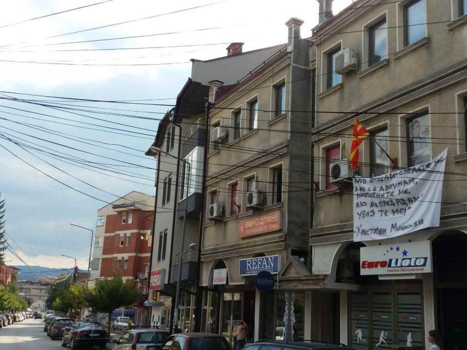 Кичевчани со поддршка за Христијан Мицкоски (Фото)
