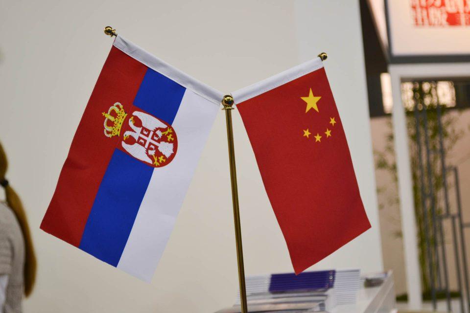 Кинеска компанија ќе гради индустријски парк крај Белград