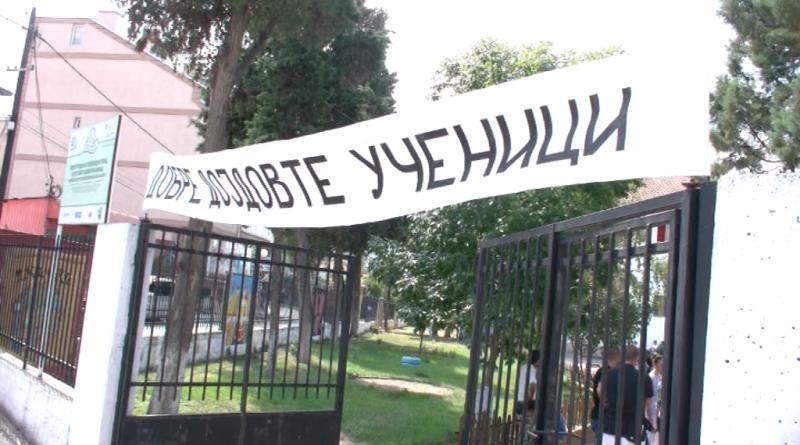 Солзи и револт во Виница поради прераспеделба на наставниците