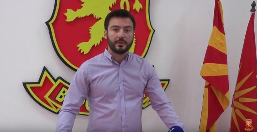 Јорданов: Во недела во 13:00 часот протестен марш на ВМРО-ДПМНЕ во Штип, да не дозволиме некој да гази по нашите дела и нашата идеологија