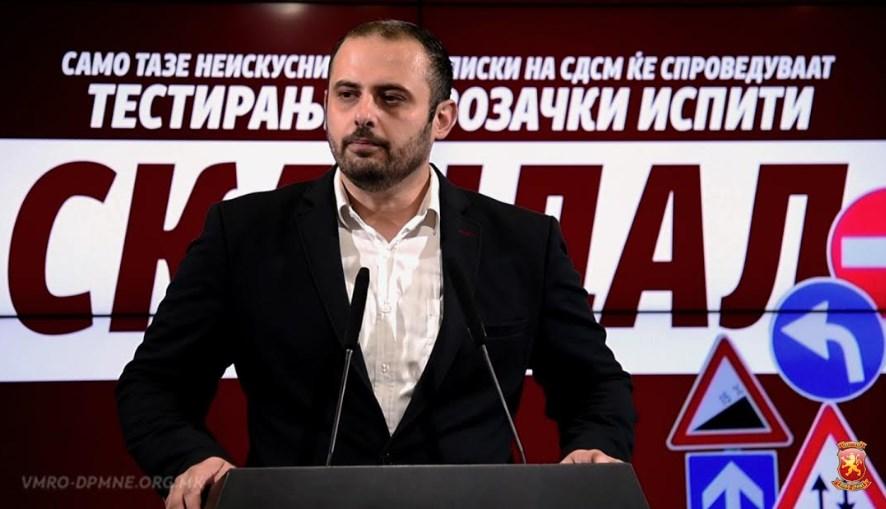 Ѓорѓиевски: Да се поништи огласот за испитните центри и да се распише нов кој ќе биде транспарентен и јавен
