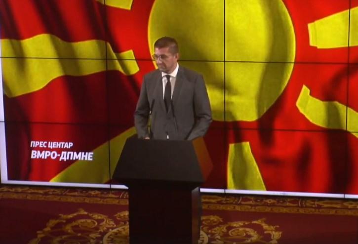 Мицкоски: Граѓаните ја испратија најгласната порака- Ова е Македонија, овде живеат Македонци (ВИДЕО)