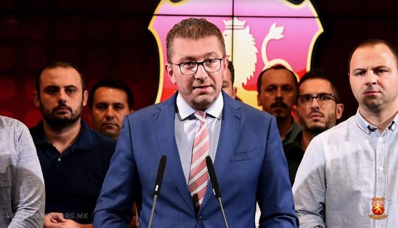 Мицкоски: Националните прашања се надпартиски, затоа секој граѓанин треба да се изјасни според сопственото убедување, ВМРО ДПМНЕ останува против овој капитулантски договор