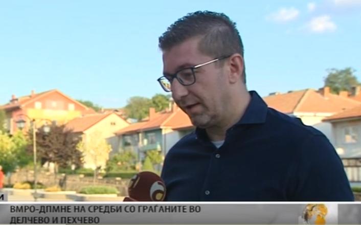 Мицкоски: Заев продолжува да ја дели државата и да бара меѓу народот непријатели