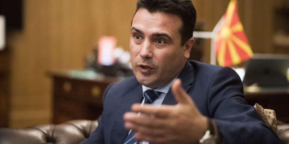 ВМРО-ДПМНЕ: Шефот на мафијата, Заев треба да одговори колку тој и неговата фамилија го зголемија своето богатство откако се на власт