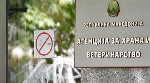 АХВ ја откри причината за труењето на работниците со храна во Виница