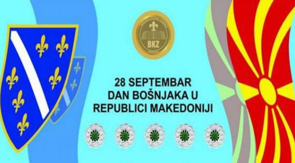Меѓународен ден на Бошњаците – неработен ден за припадниците на заедницата