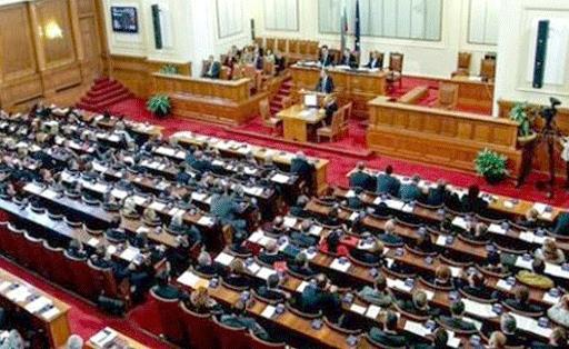 Бугарскиот парламент избра тројца нови министри