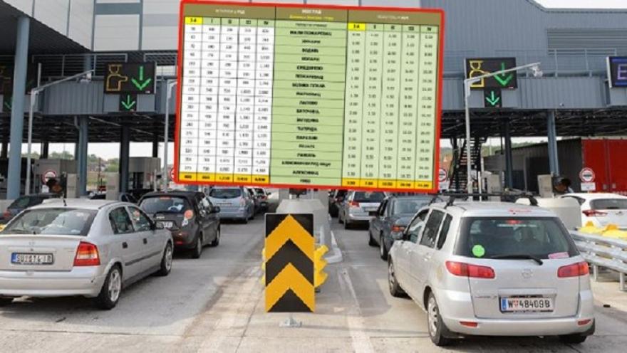Ако патувате кон Србија ова треба да го знаете: Од денес нови цени на патарините