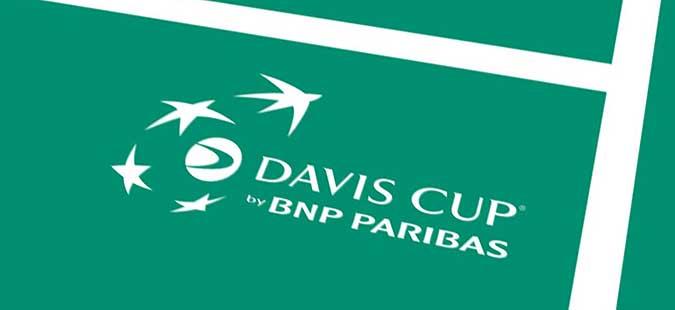 Дејвис Купот и Купот на Федерации преместени за 2021 година