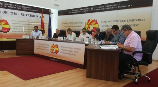 ДИК ќе расправа за повеќе точки поврзани со референдумот