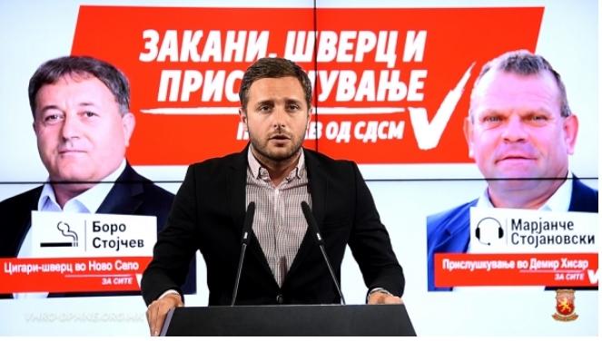 Арсовски: Граѓаните се заложници на картелот на СДСМ кој владее криминално на централно и локално ниво