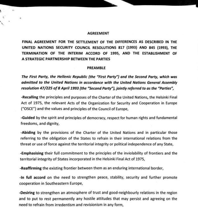 Николоски: Грција го напиша нон пејперот со Уставните амандмани кои треба да ги спроведе владата
