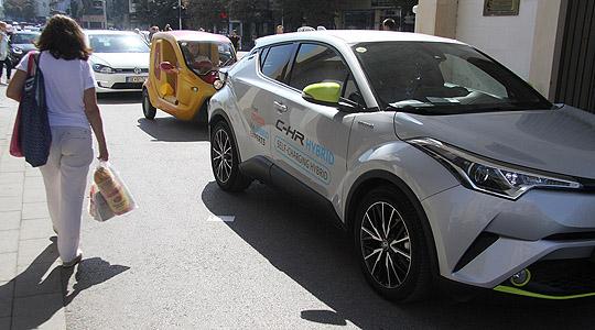 Е-конвој и е-полигон во Скопје