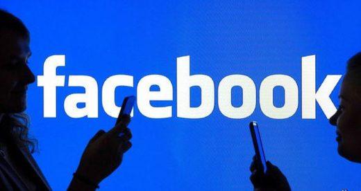 """""""Фејсбук"""" се огласи: Проблемот е решен"""