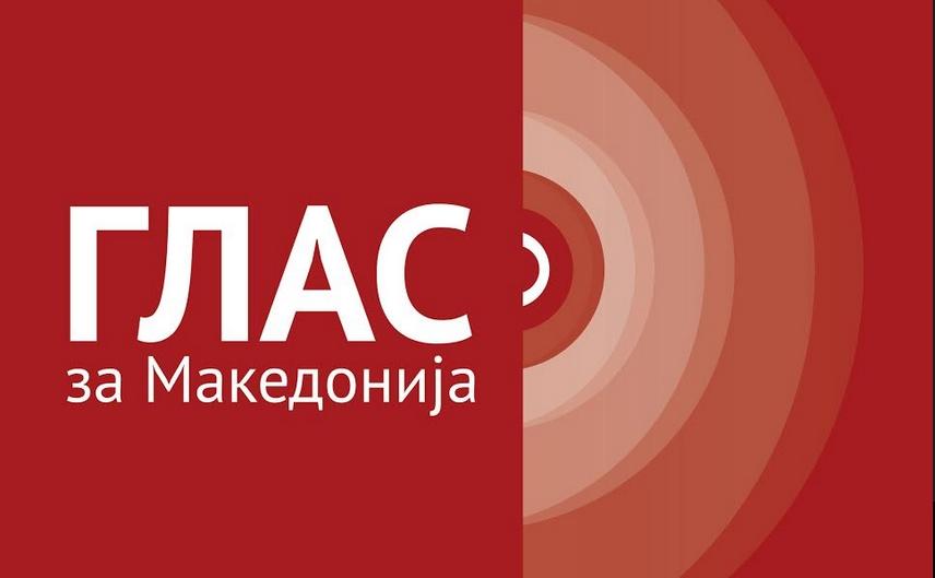"""""""Глас за Македонија"""": Заев да си понесе итна и неотповиклива оставка, крахот нека не го претставува како успех"""