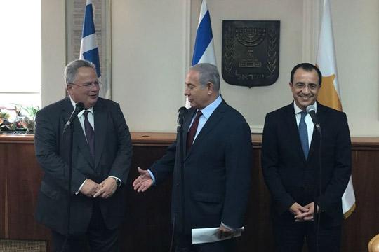 Трилатерална средба на МНР на Грција, Кипар и Израел