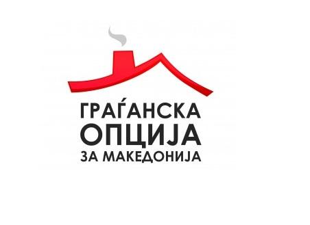 """ГРОМ го отфрла повикот да се гласа """"ЗА"""" на референдумот од страна на косовскиот претседател Хашим Тачи"""