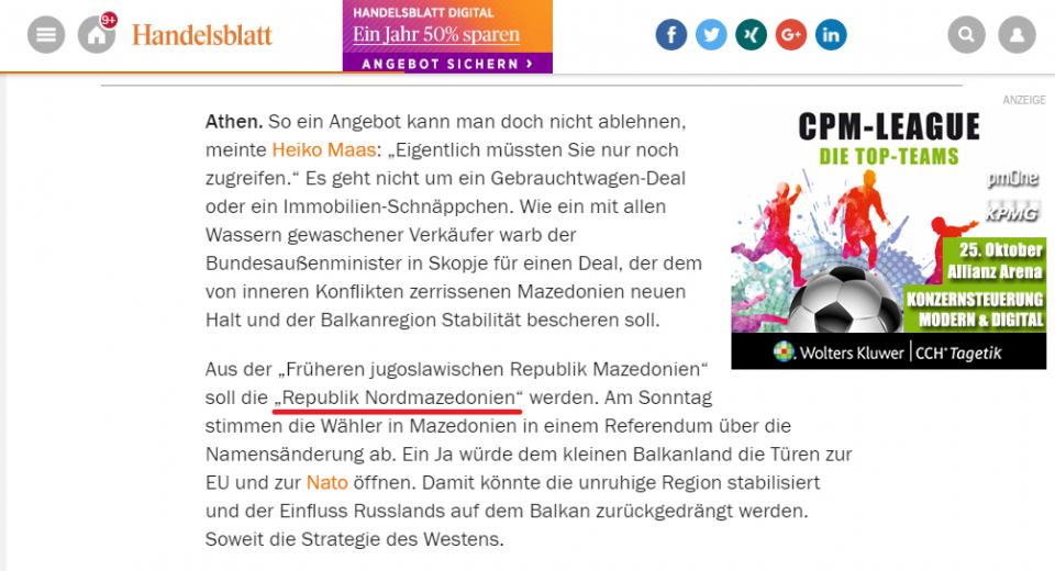 Договорот од Преспа доби нова интерпретација: Германски Ханделсблат не крсти Република Севернамакедонија