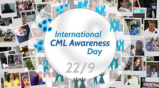 Одбележување на Меѓународниот ден на ХМЛ