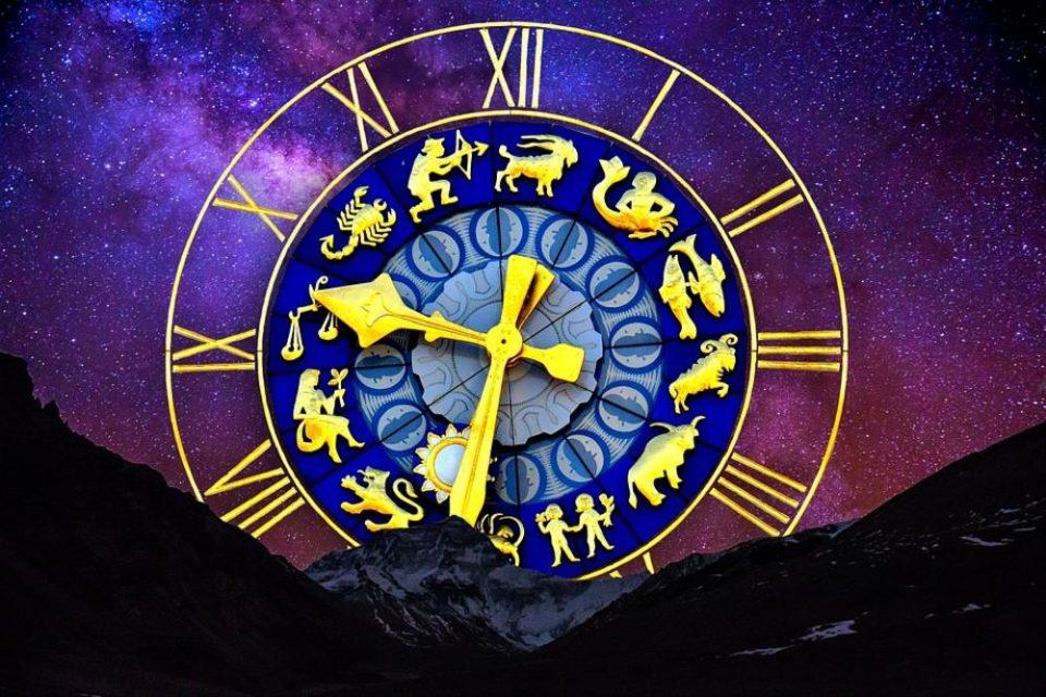 Дневен хороскоп за четврток, 20 декември 2018 година