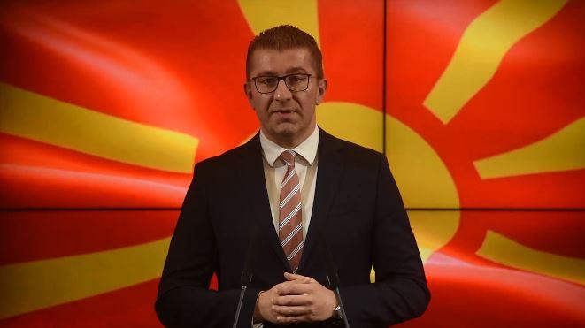Мицкоски: Честит и вековит 8-ми Септември, нека е вечна самостојна и независна Република Македонија